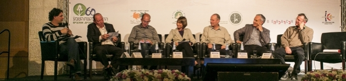 The focus of the 7th Annual Jerusalem Environment & Nature Conference was biodiversity