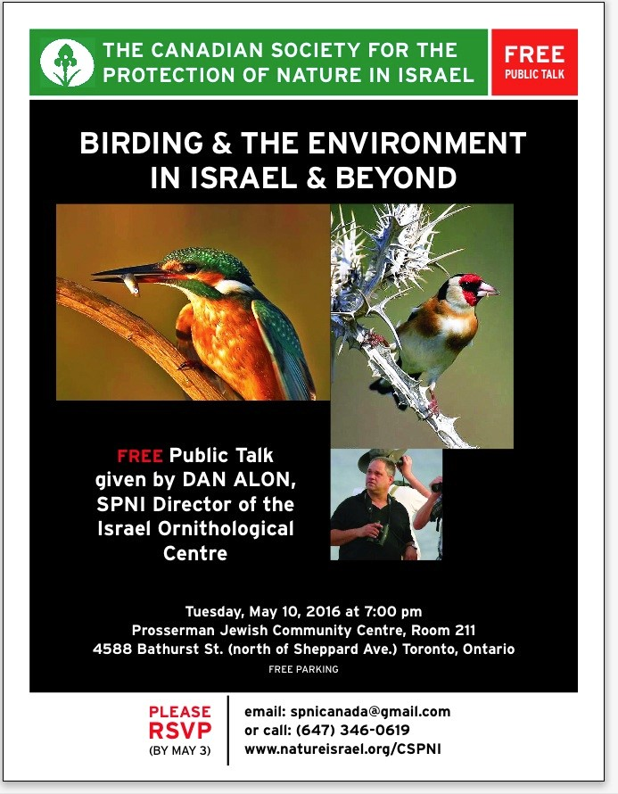 Public Talk May 2016 with SPNI birding expert Dan Alon