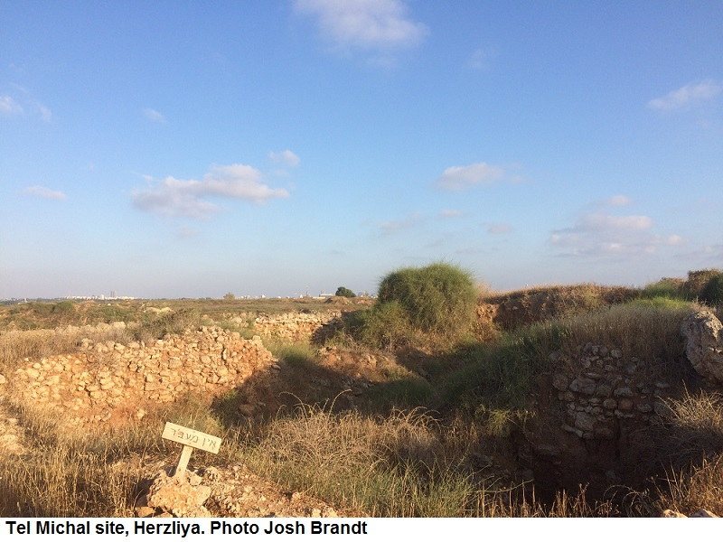 Tel Michal site, Herzliya. Photo Josh Brandt.