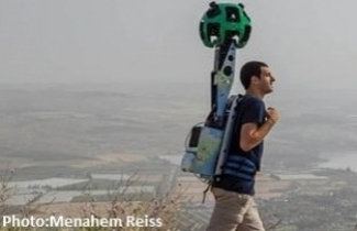 Israel National Trail on Google Street View