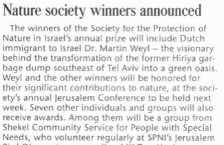 SPNI announces winners for its annual award to be given at the Jerusalem Conference for Nature & the Environment
