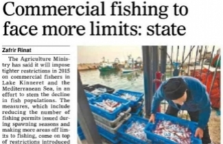 The Society for the Protection of Nature In Israel is working to regulate Israel's fisheries.