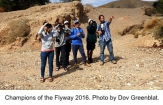Champions of the Flyway 2016 Team. Photo: Dov Greenblat