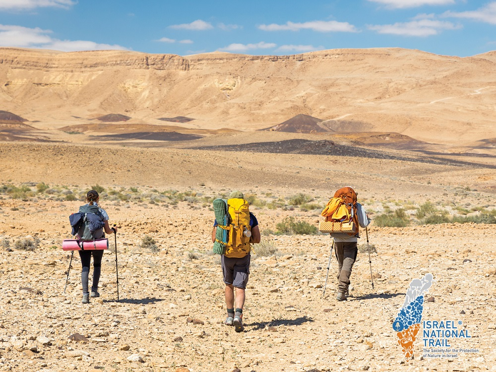 Hike Israel National Trail