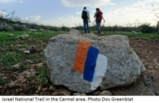 Hike Israel National Trail in the Carmel area. Photo Dov Greenblat