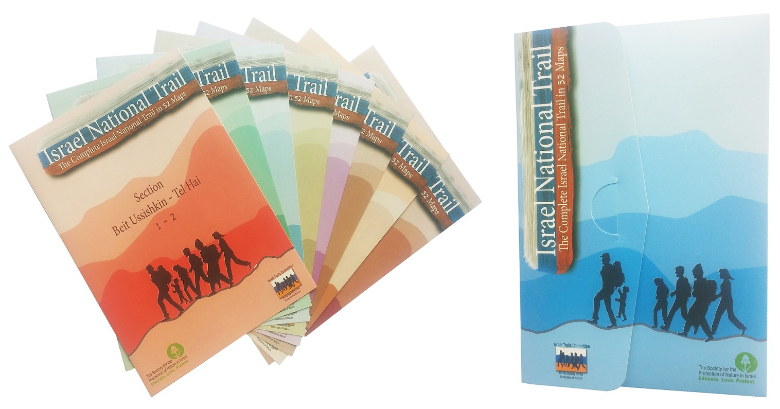 Set of Israel National Trail maps in English