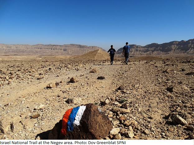 Israel National Trail at the Negev area. Photo: Dov Greenblat SPNI
