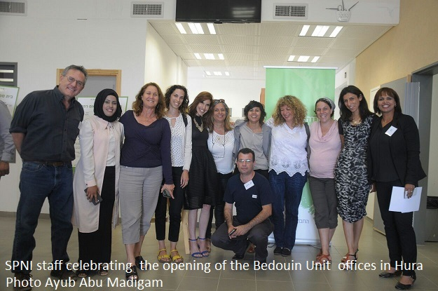 SPNI staff at the Bedouin Community New Office in Hura