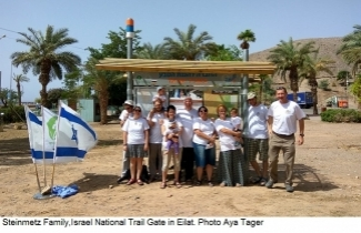 Steinmetz Family,Israel National Trail Gate in Eilat. Photo Aya Tager
