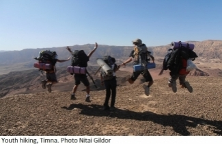 Youth hiking at Timna. Photo Nitai Gildor