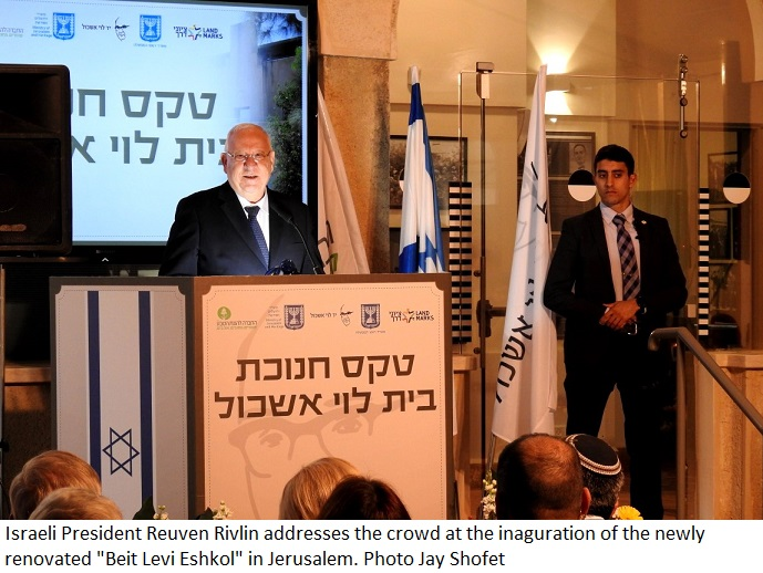 Israeli President at the Beit Levi Eshkol Inauguration. Photo Jay Shofet