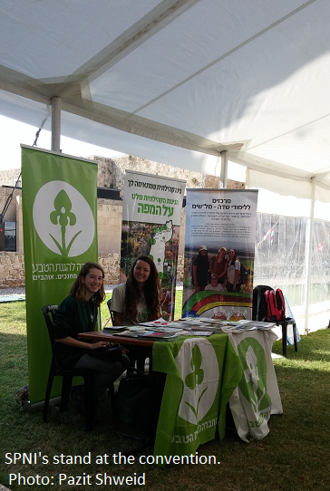 SPNI's stand at the convention. Photo: Pazit Shweid