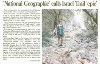 National Geographic adds Israel National Trail to list of Epic Hikes