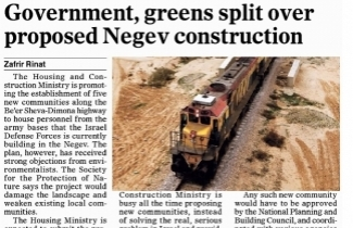 Israeli greens worry plans for five new Negev towns will destroy landscape