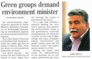 SPNI is demanding that the government instate a new Minister of the Environment