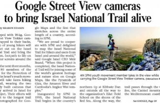 Google Street View cameras bring INT to life